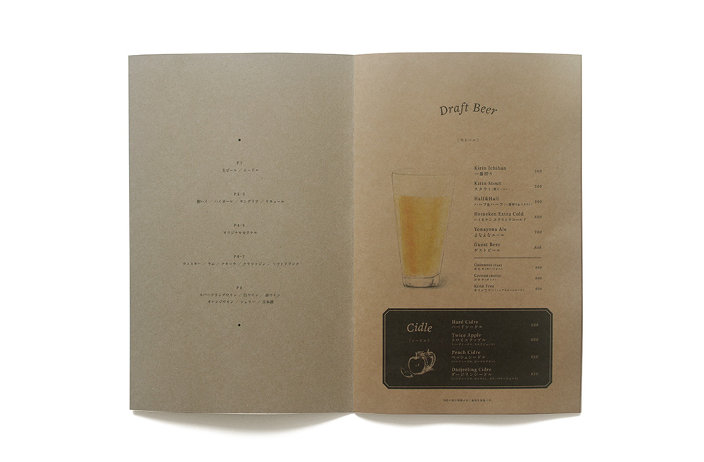 meatpark_menu_photo_drink2