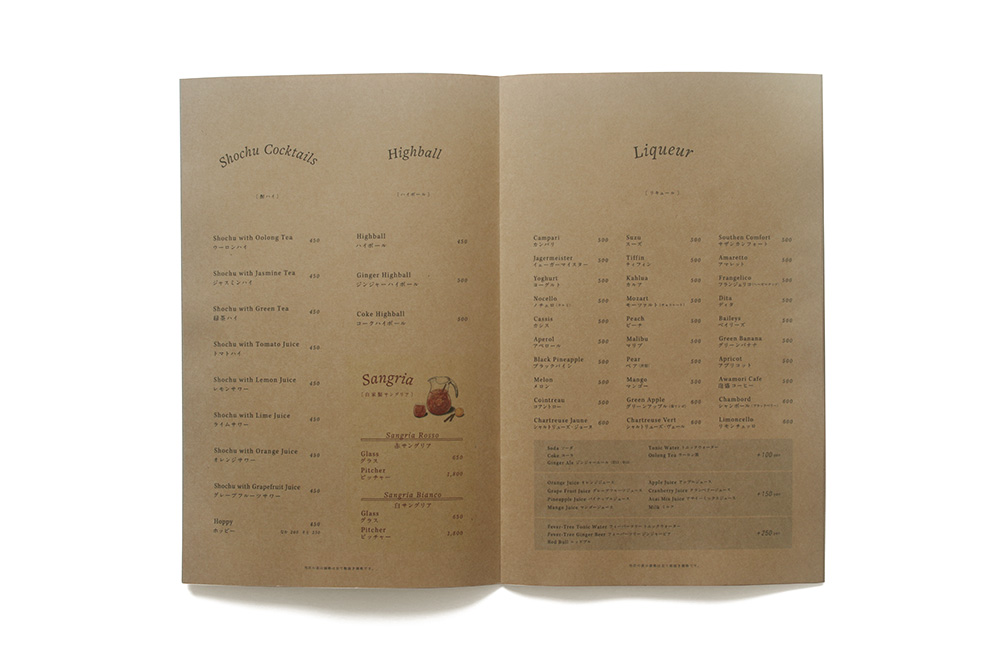meatpark_menu_photo_drink3