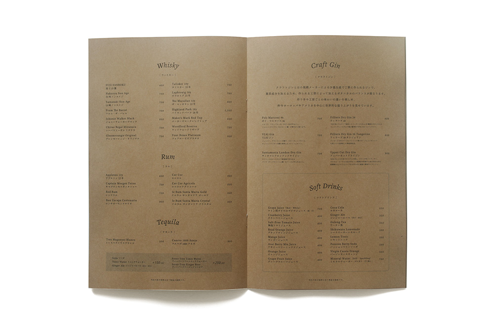meatpark_menu_photo_drink5