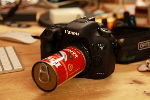 diy-lens-uroko-2