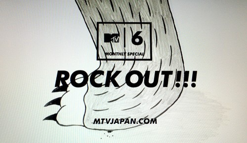 mtvrockout-iphone5s-18