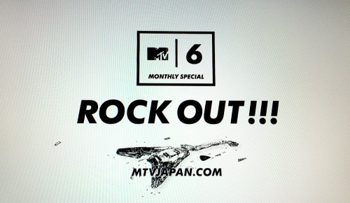 mtvrockout-iphone5s-19